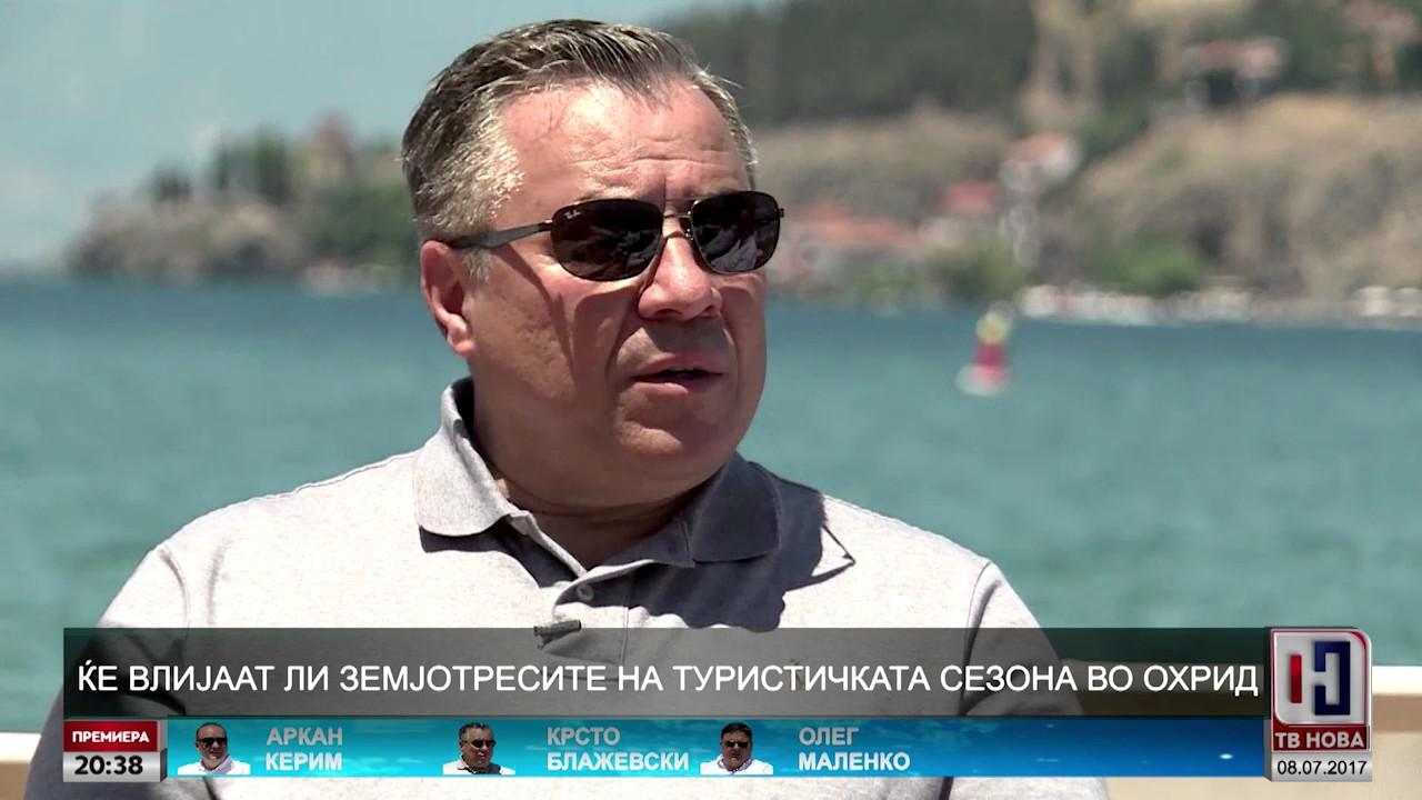 Ќе влијаат ли земјотресите на туристичката сезона во Охрид?