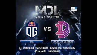 OG vs Double Dimension, MDL EU, game 1, part 1 [Lum1Sit, Mortalles]