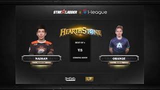 Naiman vs Orange, game 1