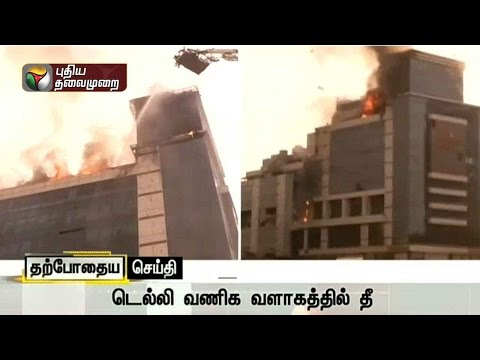 Live-Massive-fire-breaks-out-in-Delhis-Pitampura-area