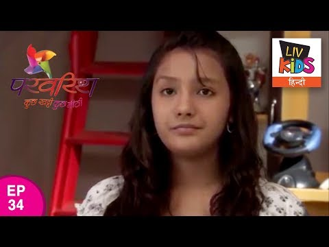 Parvarrish Season 1 - Ep 34 - Sunny Wants To Leave The House