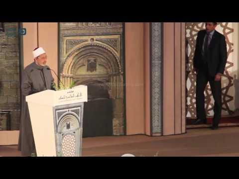 مصر العربية | «الطيب» يدعو للوقوف دقيقة حداداً على ضحايا الإرهاب في العالم بمؤتمر السلام