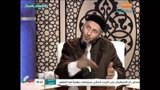 الإسلام والحياة | 20 - 02 - 2016