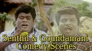 Periya Marudhu Movie Comedy Scenes -1 - Senthil, Goundamani