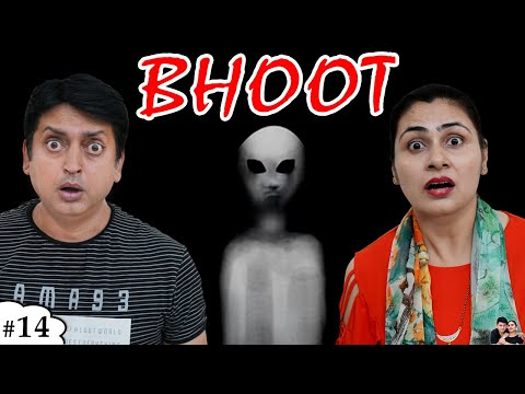 GHAR MEIN BHOOT Horror Movie | Family Comedy | Ruchi and Piyush