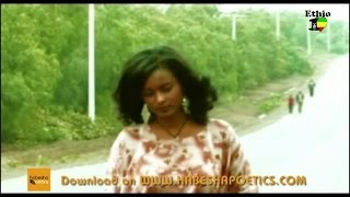 Abel Mulugeta Kome Ethio One Love - (Official Video)