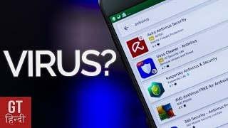 Let's talk about Android antivirus and antitheft apps and see if you really need them. These apps show you they have caught malware, ransomware and all kind ...