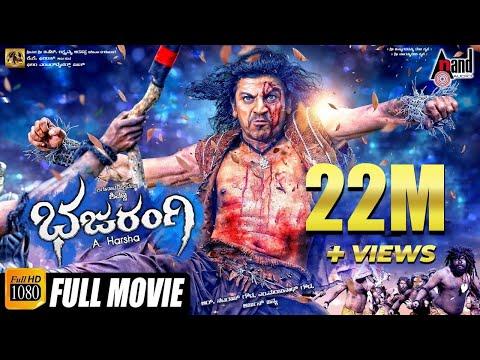 Bajarangi/ ಭಜರಂಗಿ   | Kannada Full Movie HD | Feat. Shivraj Kumar, Aindrita Ray
