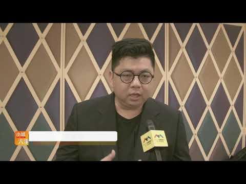 """小城大事2019國際家居展""""舉行開 ..."""