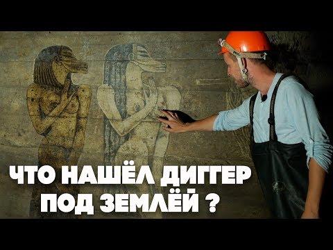 Интервью с диггером Даниил Давыдов. Подземная Москва