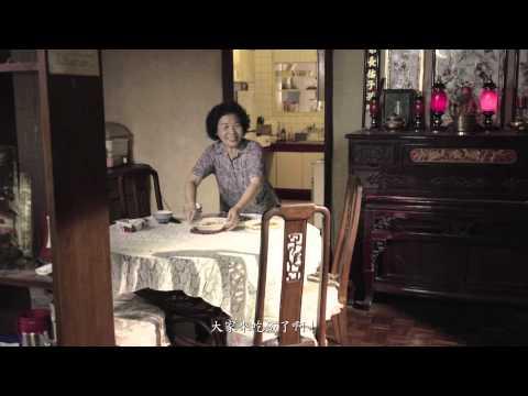 超感動人心的系列影片《愛在家系列影片之一》坐飛機的刺瓜仔湯
