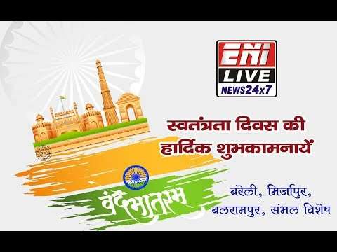 ENI Live :: HAPPY INDEPENDENCE DAY – WISHESH