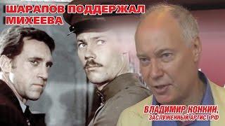 Шарапов поддержал Михеева