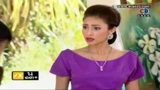 Dongta Sawan Episode 5 - Thai Drama