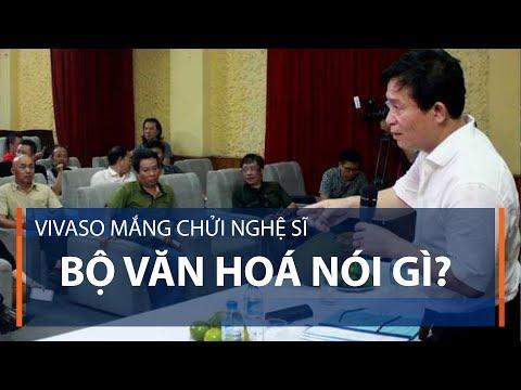 VIVASO mắng chửi nghệ sĩ, Bộ Văn hoá nói gì? | VTC1 - Thời lượng: 79 giây.