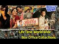 BILLU BARBER Bollywood Movie LifeTime WorldWide Box Office Collections Verdict Hit Or Flop