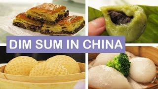 Zhongshan China  city photos : Dim Sum in Zhongshan 中山 | CHINA VLOG