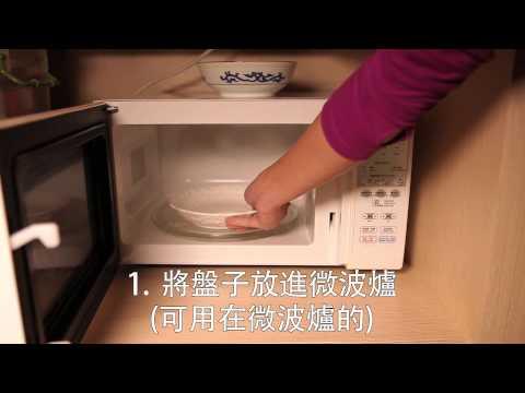 5個愛吃雞蛋的人都需要知道的微波爐料理秘技。1分鐘輕鬆做出5星級溫泉蛋!