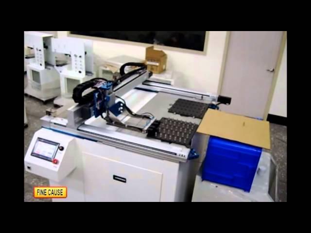 X-Y 自动数组机械臂 - 油压机