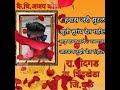 Kay lihal hot nashibat kasa zalare tuza ghat