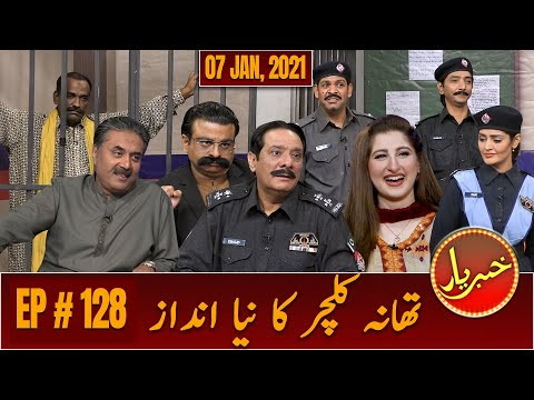 Khabaryar with Aftab Iqbal | Episode 128 | 07 January 2021 | GWAI