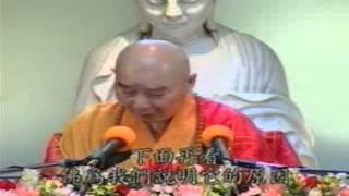 Phát Khởi Bồ Tát Thù Thắng Chí Nhạo Kinh (1996) 06-14 - Pháp Sư Tịnh Không