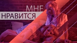 Игорь Николаев и Наташа Королёва Миражи retronew