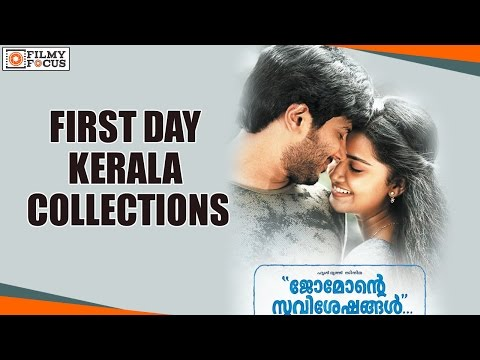 Jomonte Suvisheshangal Malayalam Movie Box Office,First Day Kerala Collections - Filmyfocus.com