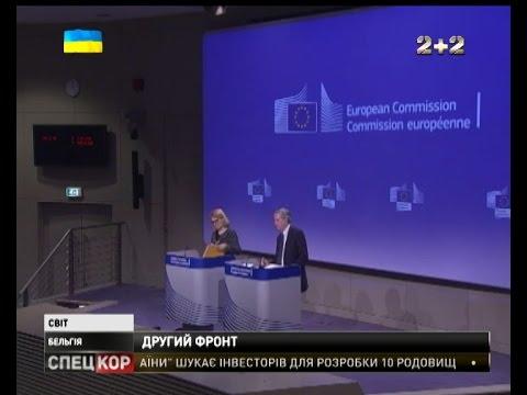 ЄС запровадив санкції третього рівня проти Росії