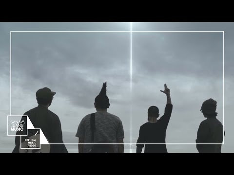 ปล่อย (NOISE) [MV] - Lomosonic