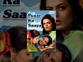 Pyar Ka Saaya - Rahul Roy, Sheeba & Amrita Singh - Bollywood Superhit Movies - Full Length - HQ
