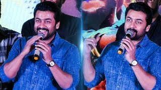 "Video ""Thaana Serndha Kootam has Broken Several Things"" - Suriya 