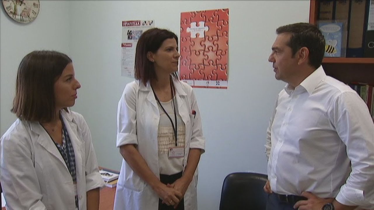 Αλέξης Τσίπρας: Θα συνεχίσουμε τη μεγάλη προσπάθεια ενίσχυσης της δημόσιας υγείας