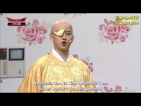 [ENGSUB] 180520 Kim Heechul On Comedy Big League EP264