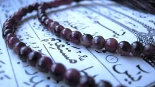 Nasser Al Qatami Surat Al-Qamar (Chapter 54) - Quran Recitation