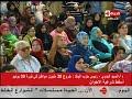 الحياة اليوم - كلمة رئيس حزب الوفد