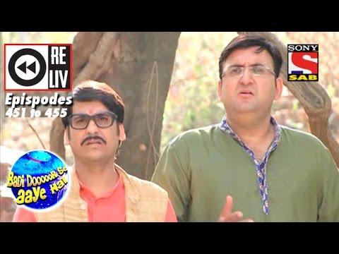 Weekly Reliv | Badi Door Se Aaye Hai