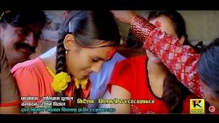 Yo Bada Dashainko by Sagar Pradhan & Parbati Karki