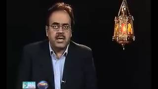 Hidden Truth - End of Time Part 2 of 4 - by Dr. Shahid Masood