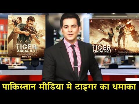 Pakistan Media में Tiger Zinda Hai का धमाका, SUPER-HIT Declared