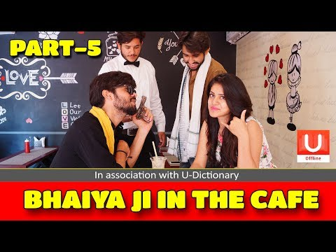 When You Accidentally Visit Posh Cafe | Bhaiya Ji: Part-5 | Dj Naddy