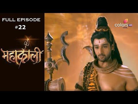 Mahakaali | Season 1 | Full Episode 22
