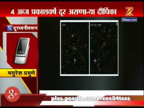 Indian Astronomers Discover Super Cluster Of Galaxies