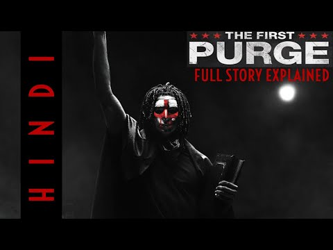 The First Purge (2018) | Explained in Hindi | HUH