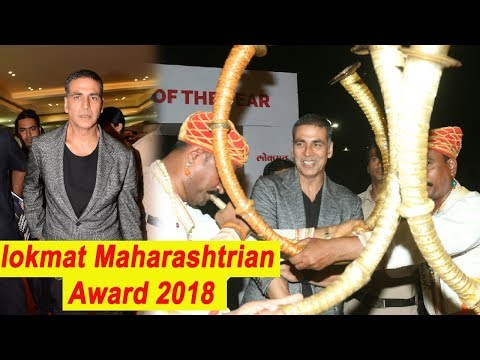 Akshay Kumar At Lokmat Maharastrian Of The Year Awards 2018