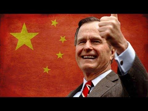 "China』s ""Old Friend"" George HW Bush"