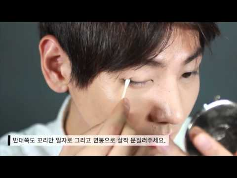 Maquillaje Hombre, Make Up For Man, At Korean Style Mexico