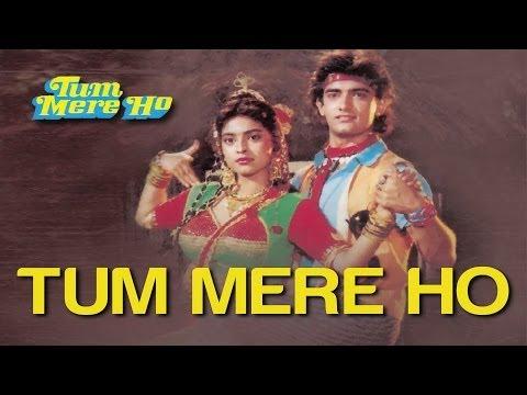 Tum Mere Ho - Video Song | Tum Mere Ho | Aamir Khan & Juhi Chawla | Udit Narayan & Anupama Deshpande
