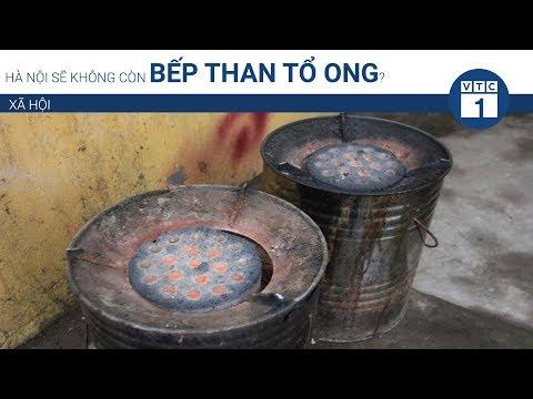 Hà Nội sẽ không còn bếp than tổ ong? | VTC1 - Thời lượng: 94 giây.