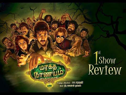 Maragatha Naanayam First show Exclusive Review by – IBC Tamil